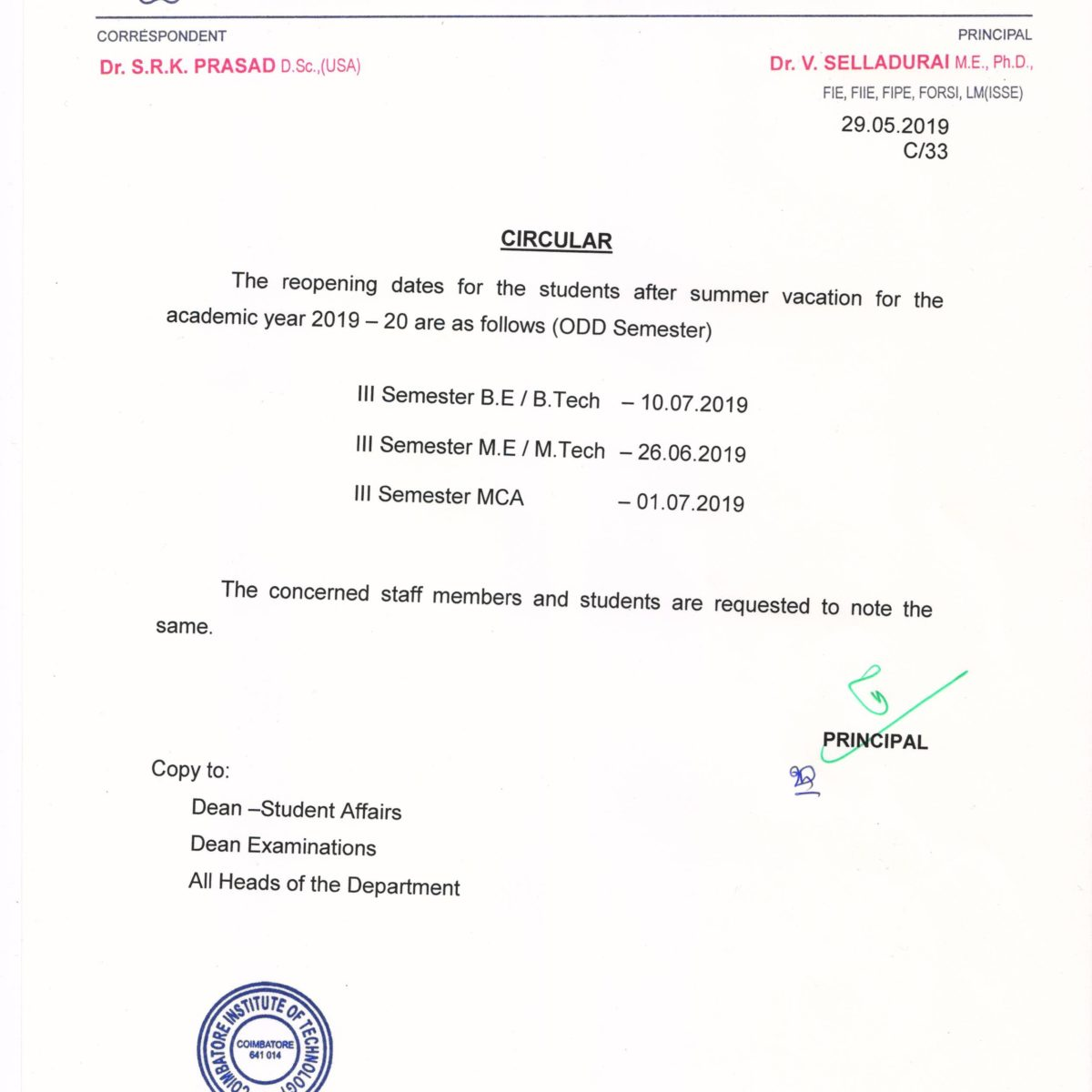 Announcements | Coimbatore Institute of Technology