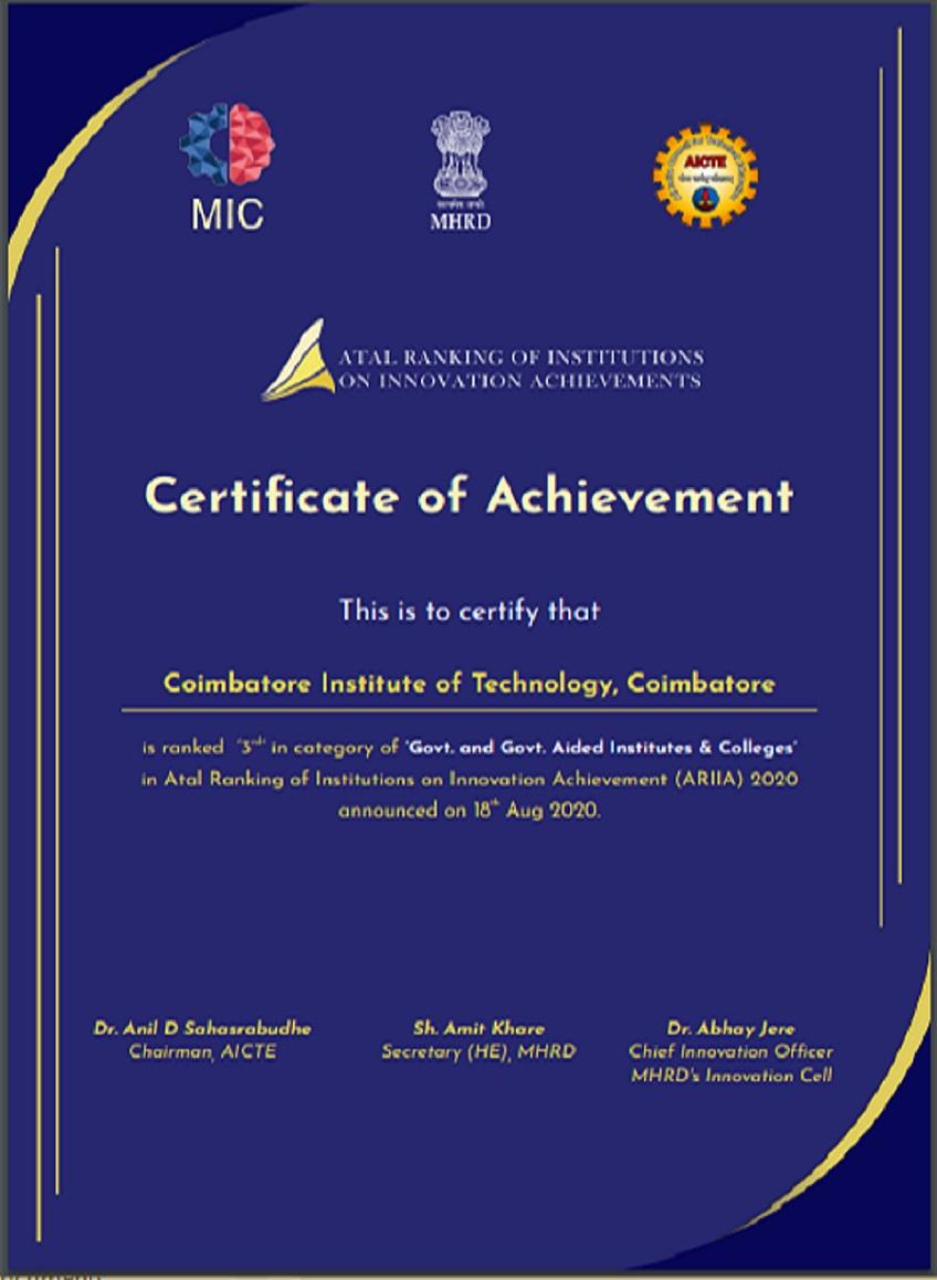 AIIRA Certificate